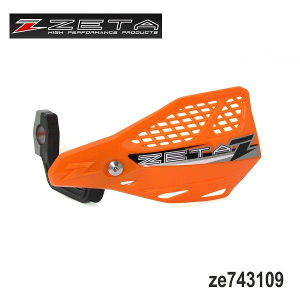 Kryty páček ZETA Stingray včetně montážního kitu oranžové