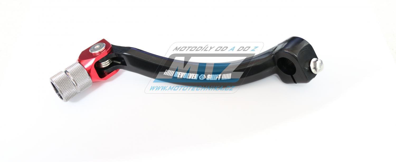 Řadička Suzuki RMZ450 / 08-17 + RMX450Z / 10-16 (ZETA Revolver)